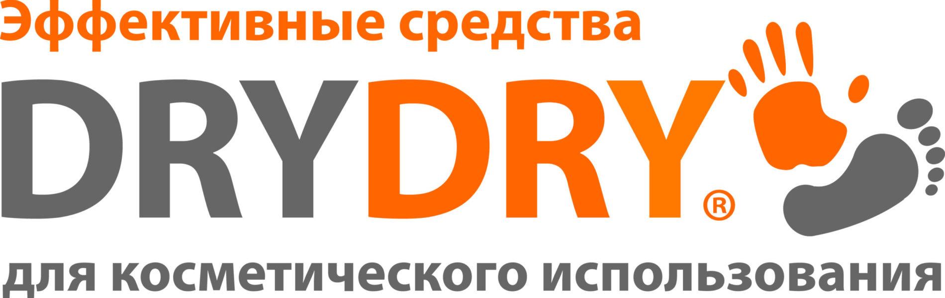 Dry_Dry_logo3